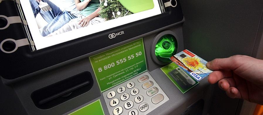 Как перевести деньги с карты сбербанка на карту сбербанка по номеру карты через банкомат